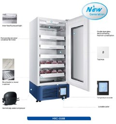 Blood Bank Refrigerators - Haier Medical - 3