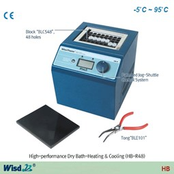 Dry Bath Incubator - Heating and Cooling - 1